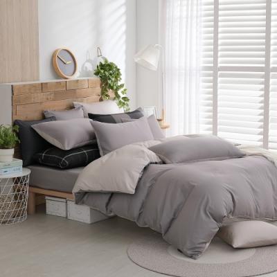 OLIVIA  BASIC系列 加大雙人床包新式兩用被套四件組 300織精梳長絨棉 台灣製