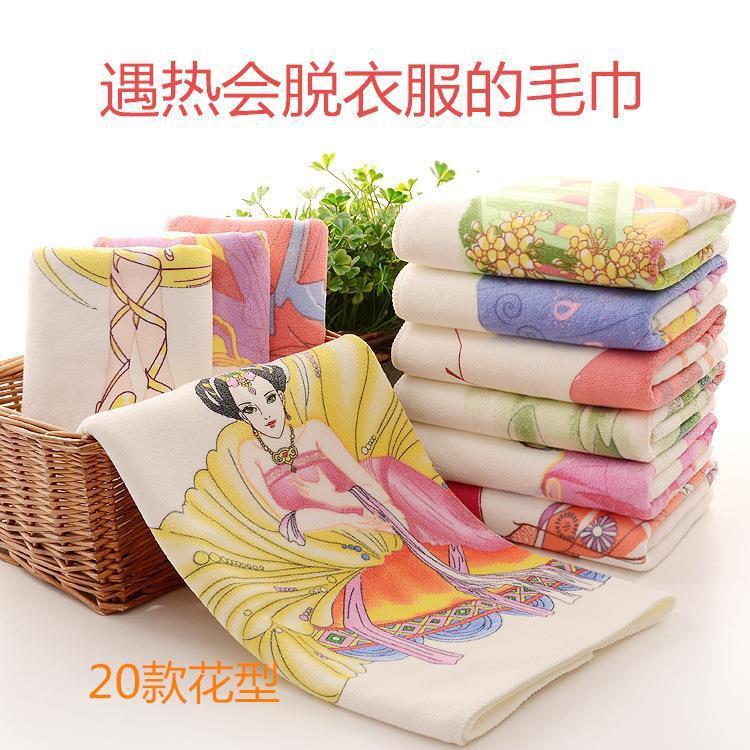 日本魔術美女遇熱溫變色毛巾浴巾整蠱惡搞男友禮品微商貨源同款潮