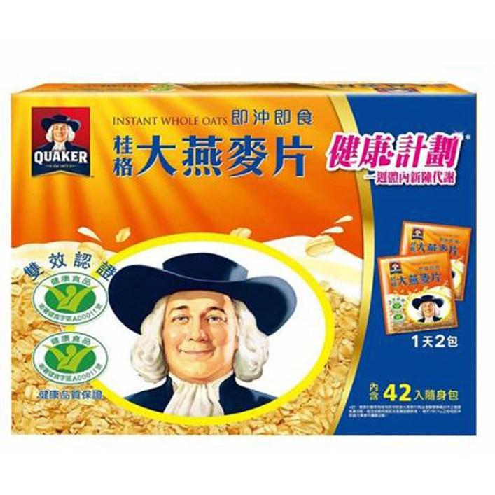無法超取 桂格 即食大燕麥片隨身包 37.5公克 X 42包 COSCO代購 促銷到1月15日 C104989