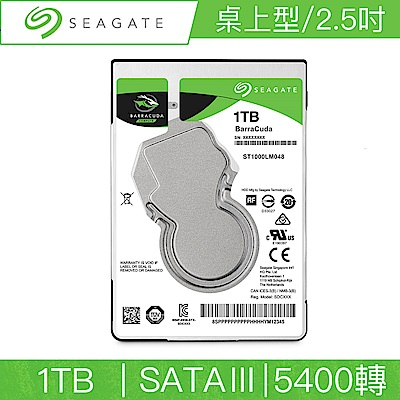 Seagate希捷  BarraCuda 新梭魚 1TB 2.5吋 SATAIII 5400轉桌上型硬碟(ST1000LM048)