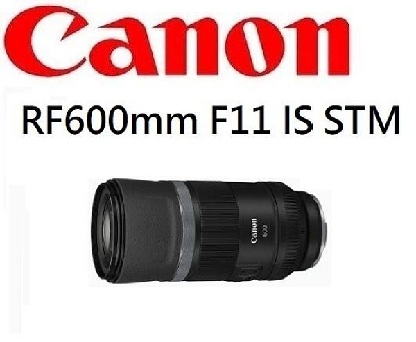名揚數位 CANON RF 600mm F11 IS STM 佳能公司貨 一年保固 (一次付清)