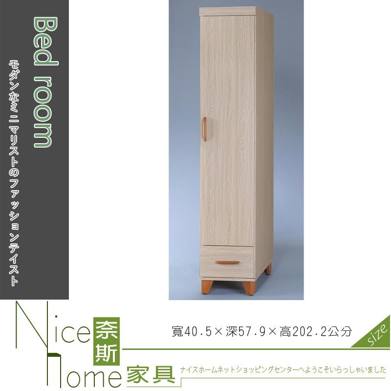 奈斯家具nice208-7-ht 艾力積赤木1.37右開衣櫥