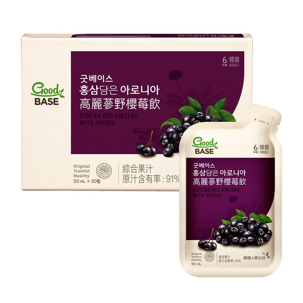 正官庄 高麗蔘野櫻莓飲(50mlx30包)/盒【附精美提袋】│官方旗艦館
