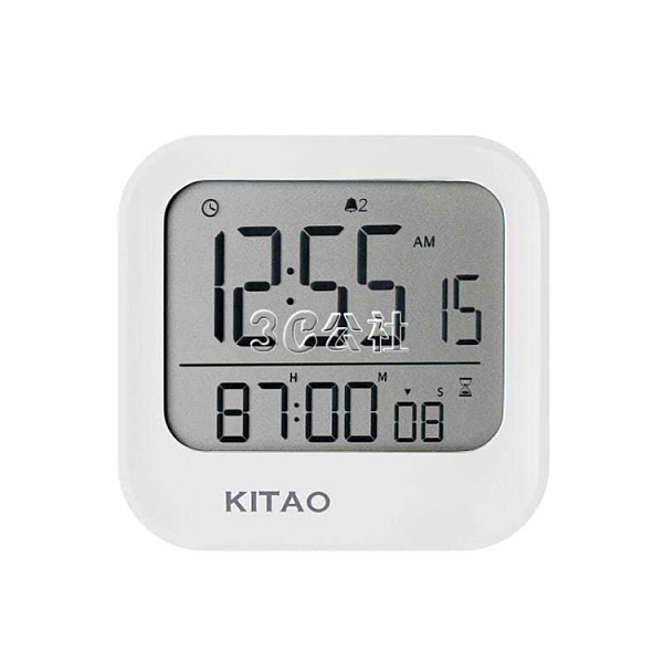 帶震動計時器鬧鐘學生考研做題提醒時鐘秒表可靜音定時器