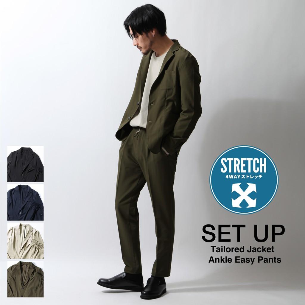 西裝套裝 兩件組 九分長褲 西裝外套 【kd-setup001】