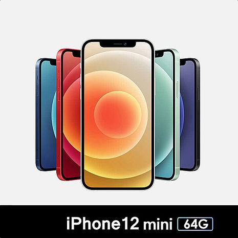 Apple iPhone 12 mini 64G《超值殼貼組》白色