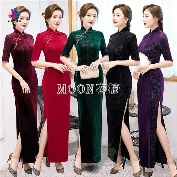 新款旗袍金絲絨長款洋裝日常復古中國風年會迎賓禮儀表演旗袍裙 快速出貨