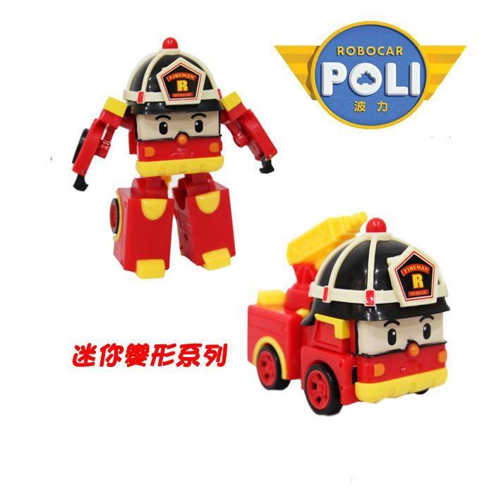 POLI 波力 變形車系列-迷你變形羅伊279元