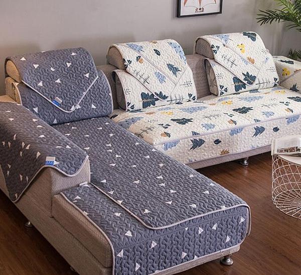 沙發套 四季通用冬天防滑歐式簡約現代沙發套全包萬能套巾罩坐墊子TW【快速出貨八折特惠】