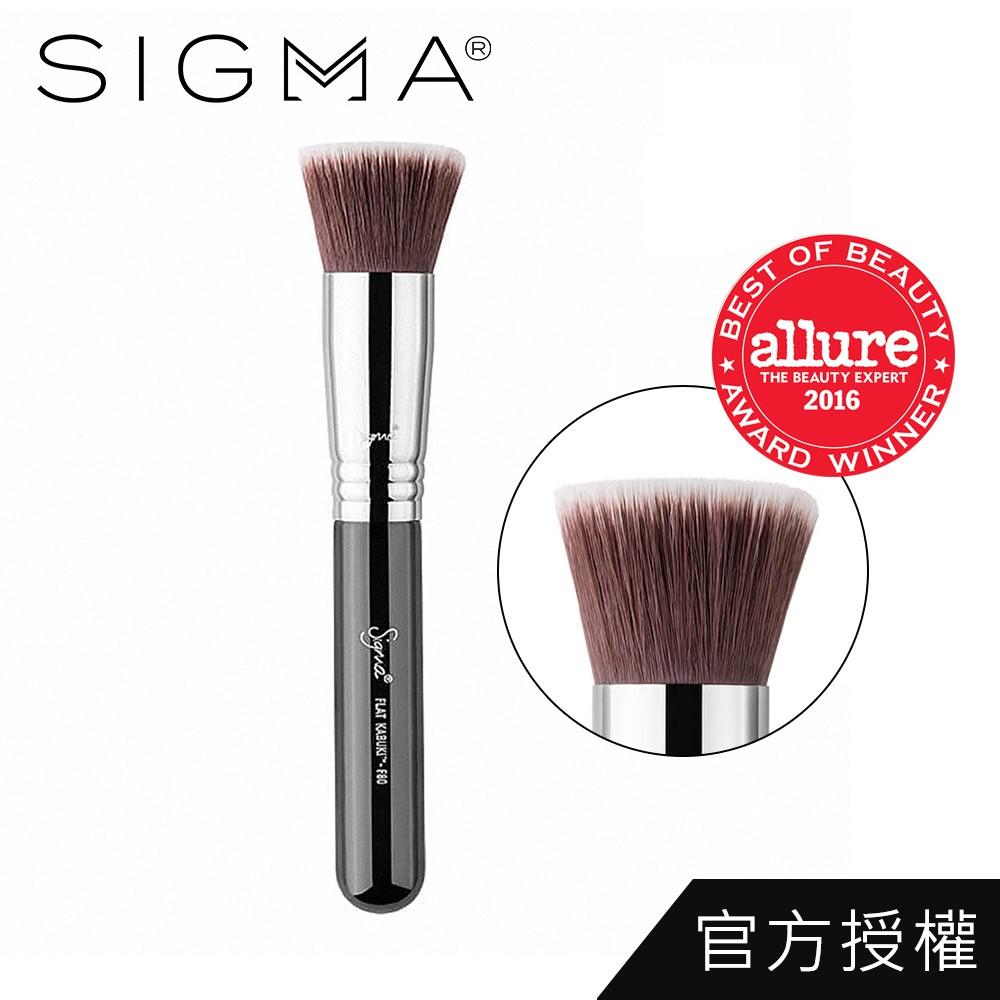 Sigma F80 平角粉底底妝刷 公司貨 Flat Kabuki 粉底刷 刷具 彩妝刷 底妝 - WBK SHOP