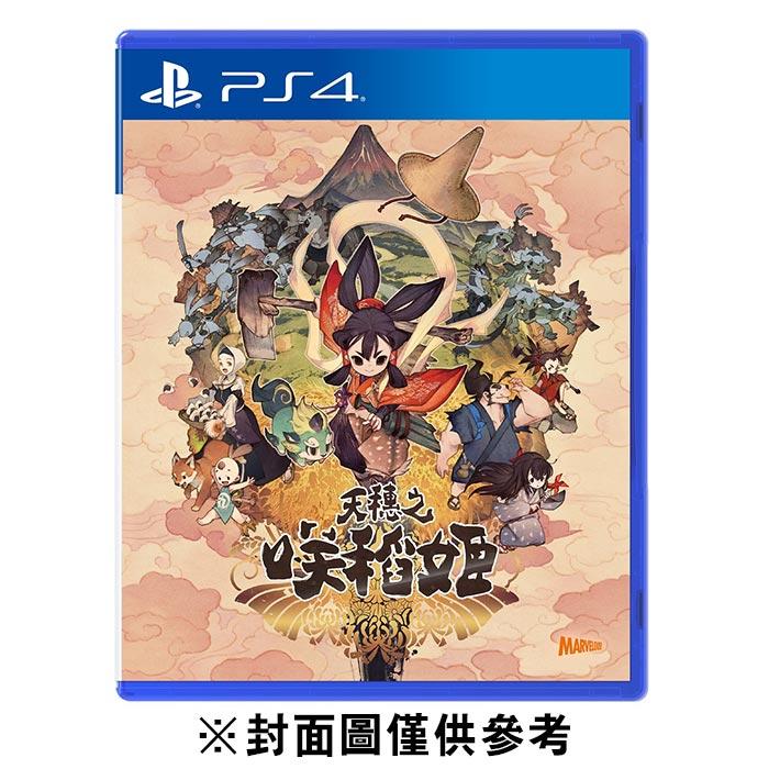【PS4】天穗之咲稻姬《中文版》