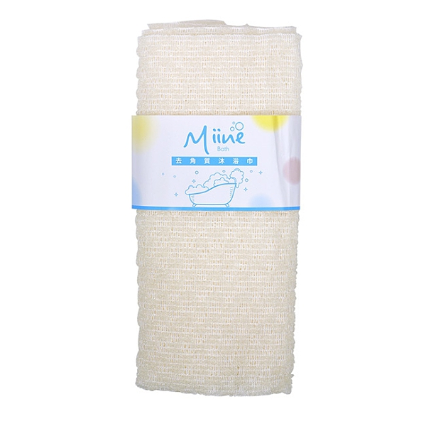 Miine去角質沐浴巾(SW6450)