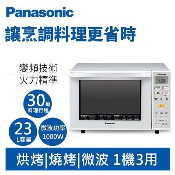 【客訂品】Panasonic 國際牌 NN-C236 23公升光波燒烤變頻式微波爐