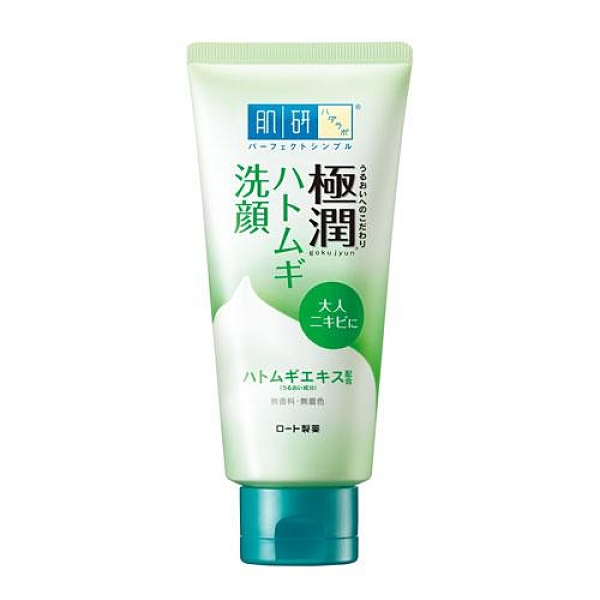肌研極潤健康深層清潔調理洗面乳100g【愛買】
