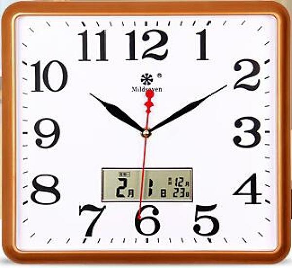 掛鐘 方形電子鐘表掛鐘客廳靜音家用簡約創意時尚免打孔石英鐘表掛墻上【快速出貨八折下殺】