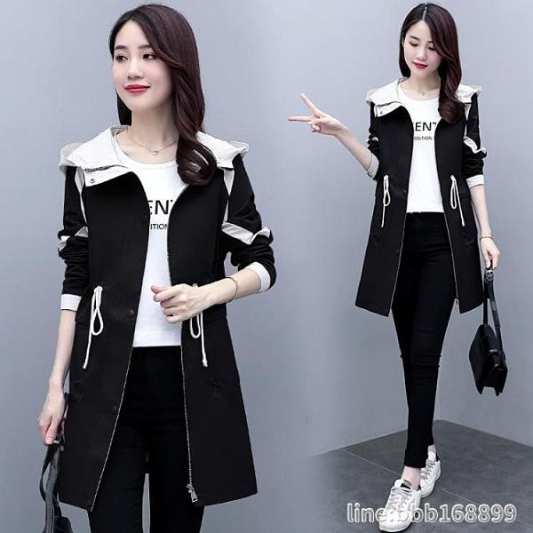 風衣外套 風衣女中長款韓版修身百搭秋裝新款流行大衣女士小個子外套潮 城市科技