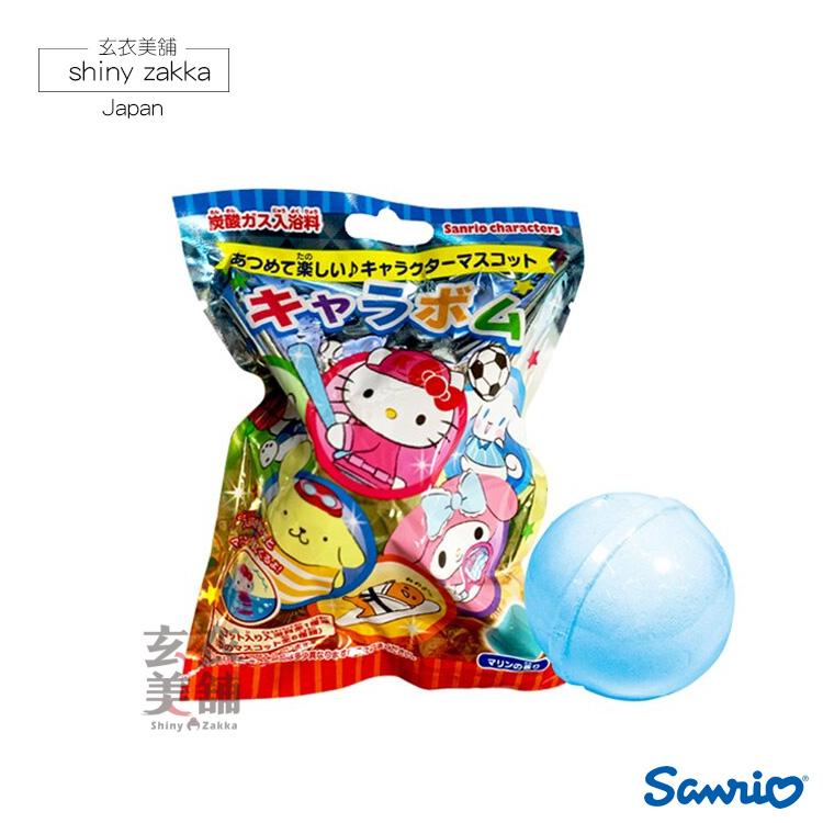 日本三麗鷗公仔入浴球-運動主題(海洋香氛)-玄衣美舖