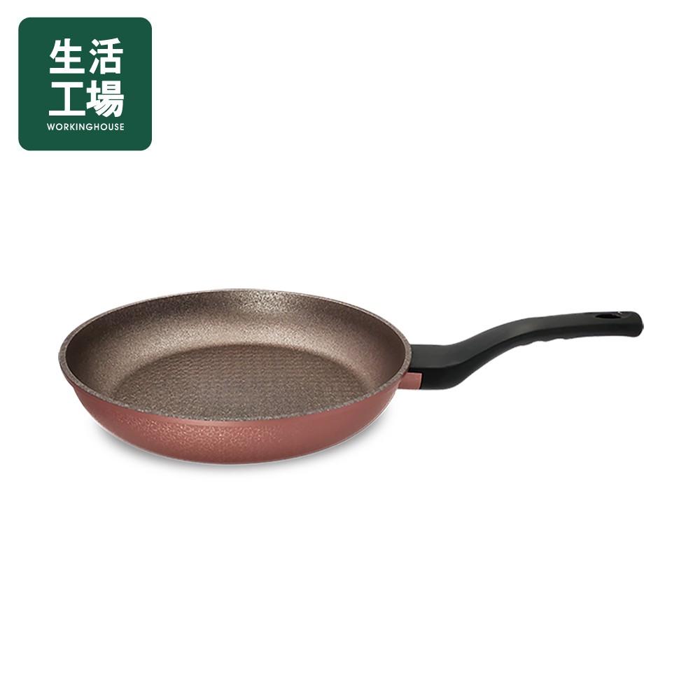 【生活工場】Balzano 大理石紋不沾平底煎鍋(28cm)