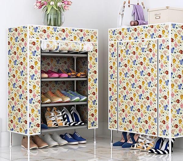 鞋櫃 鞋架簡易多層家用經濟型防塵布鞋柜宿舍大容量門口鞋架子室內好看TW【快速出貨八折鉅惠】