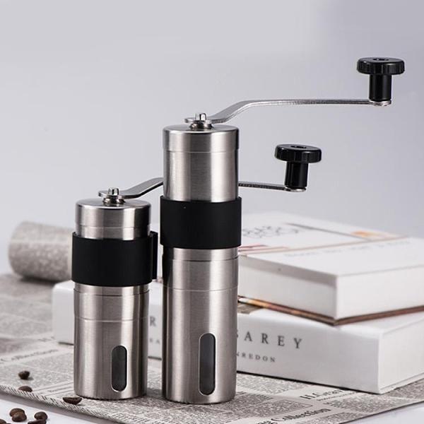 磨豆機 不銹鋼手搖咖啡可全身拆卸磨豆機帶硅膠研磨器家用小型磨粉機【快速出貨好康8折】