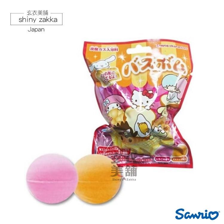 日本三麗鷗公仔入浴球-麵包主題(草莓/柳橙香氛)-玄衣美舖