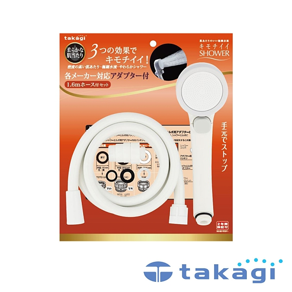 【takagi】Shower細緻柔膚蓮蓬頭+專用軟管組(一鍵止水款) 鈴木太太