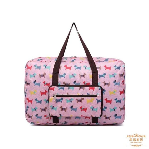 拉桿包 手提旅行包大容量可折疊收納袋子便攜拉桿衣物袋待產包行李袋防水