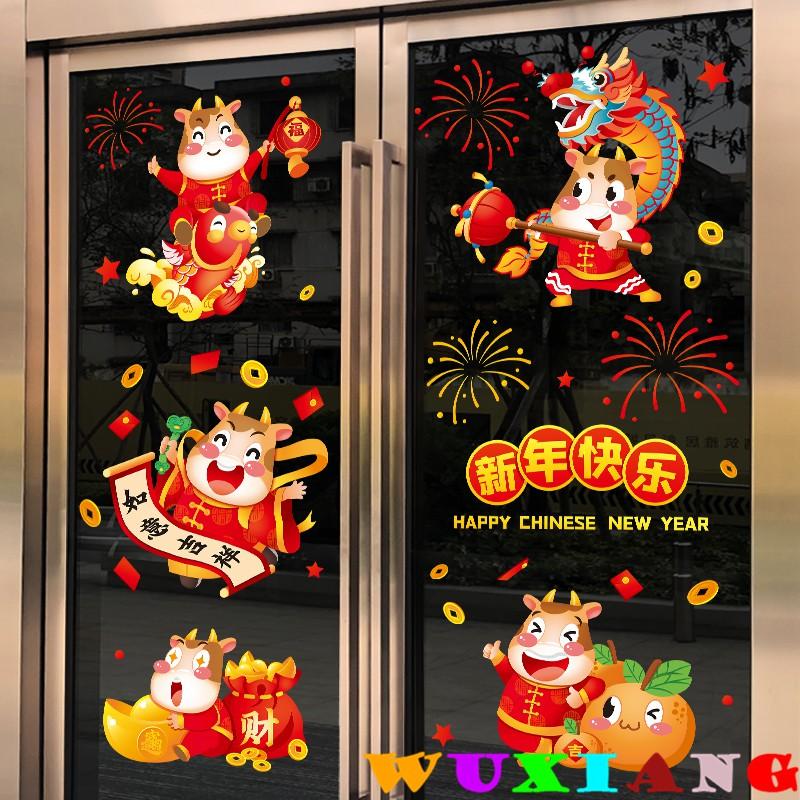 【五象設計】壁貼 窗貼 新年裝飾玻璃門貼紙