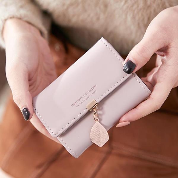卡包 2021新款小巧卡包女式超薄零錢包卡片包大容量多卡位信用卡卡片套【快速出貨八折搶購】