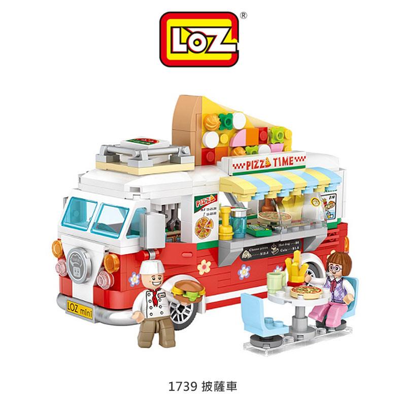 loz mini 鑽石積木-1739 披薩車
