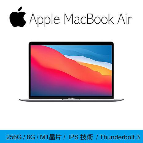 Apple MacBook Air M1/8G/256G (MGN63TA/A) 太空灰