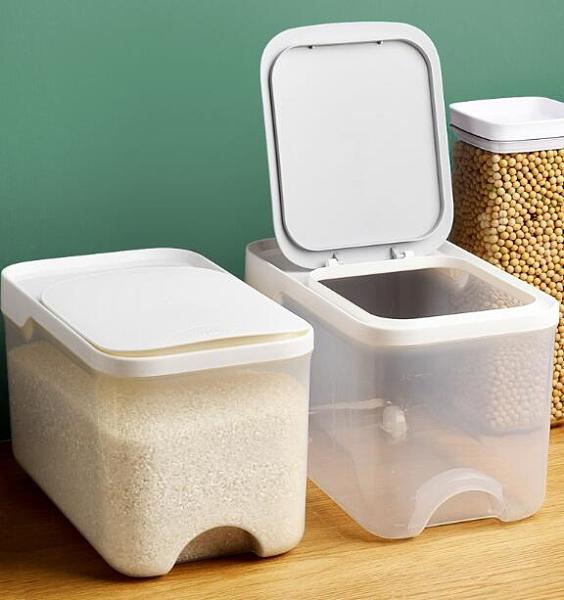 米桶儲米箱 米桶防蟲防潮密封10斤大米缸面粉儲存罐小號家用儲米箱雜糧【快速出貨八折搶購】
