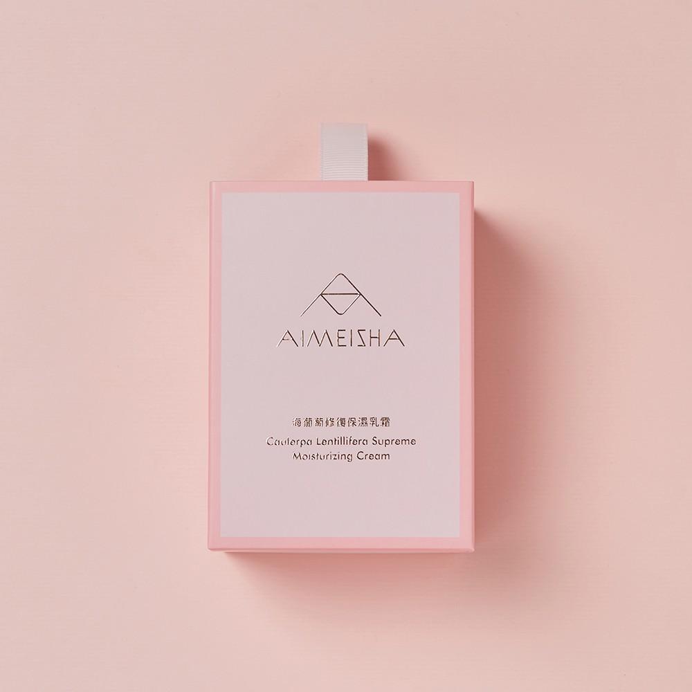 【Aimeisha 愛美紗】海葡萄修復保濕乳霜 30包入