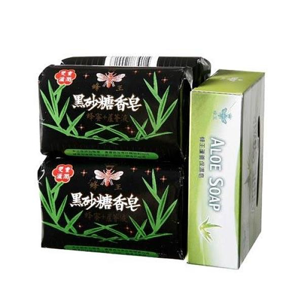 蜂王黑砂糖香皂80g X4蘆薈皂80g X1【愛買】