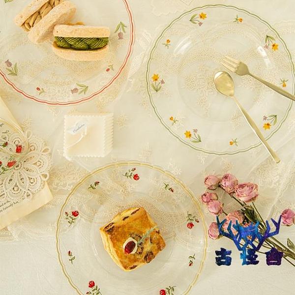 水果盤法式浪漫復古配色玻璃盤子沙拉盤【古怪舍】