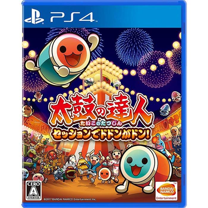 【PS4】太鼓之達人 咚咚喀咚大合奏《中文版》