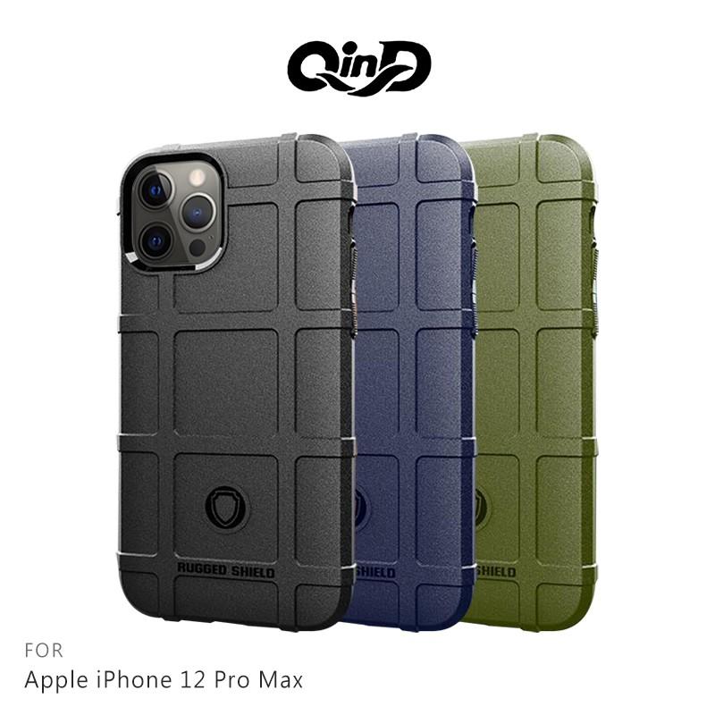 QinD Apple iPhone 12 Pro Max 戰術護盾保護套 保護殼 防摔 蘋果 手機殼 鏡頭加高 軍工加