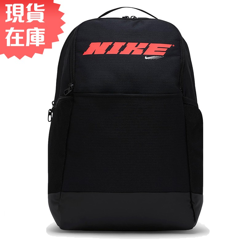 Nike Brasilia 後背包 休閒 筆電隔層 水壺 黑【運動世界】CU9498-010【現貨】