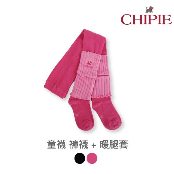 【W 襪品】童襪 褲襪 + 暖腿套
