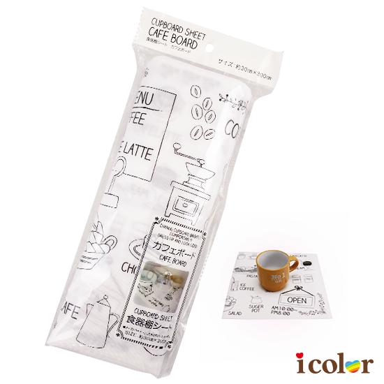 櫥櫃/抽屜防污裝飾舖墊(英字咖啡)