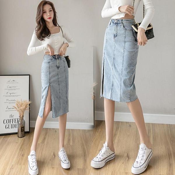 牛仔裙 2020秋季新款高腰小個子xs牛仔半身裙女修身顯瘦開叉中長款一步裙 店慶降價