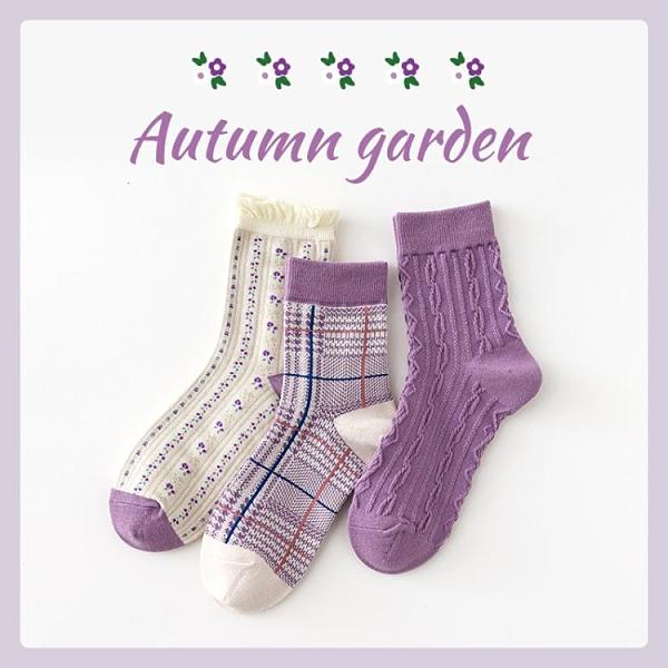 中筒襪子女秋冬季韓版長襪棉可愛日系香芋紫【貼身日記】