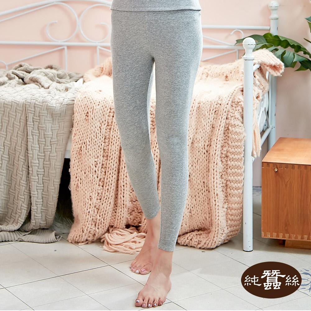 【岱妮蠶絲】厚暖高腰蠶絲內刷毛衛生褲
