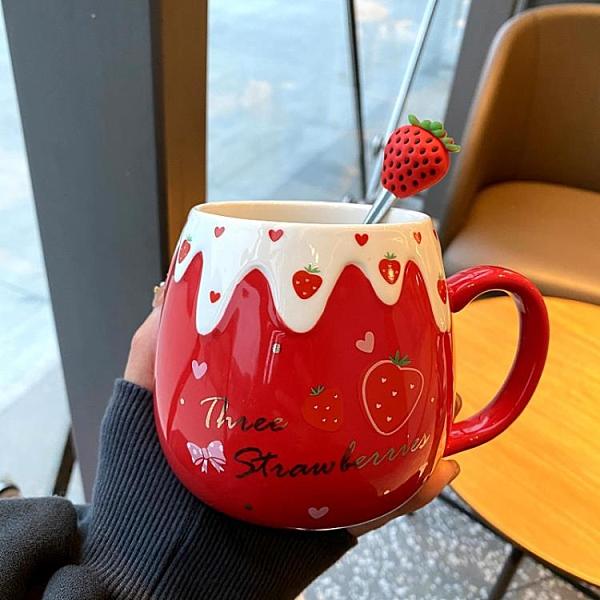 早餐杯 可愛陶瓷杯子少女心帶蓋勺馬克杯草莓大容量創意家用早餐咖啡杯子【快速出貨好康8折】