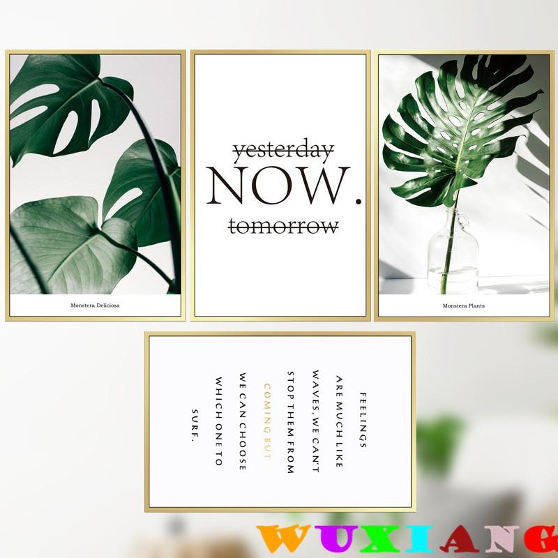 【五象設計】綠葉相框 房間裝飾 壁貼 牆貼 簡約 北歐 牆壁裝飾 貼紙