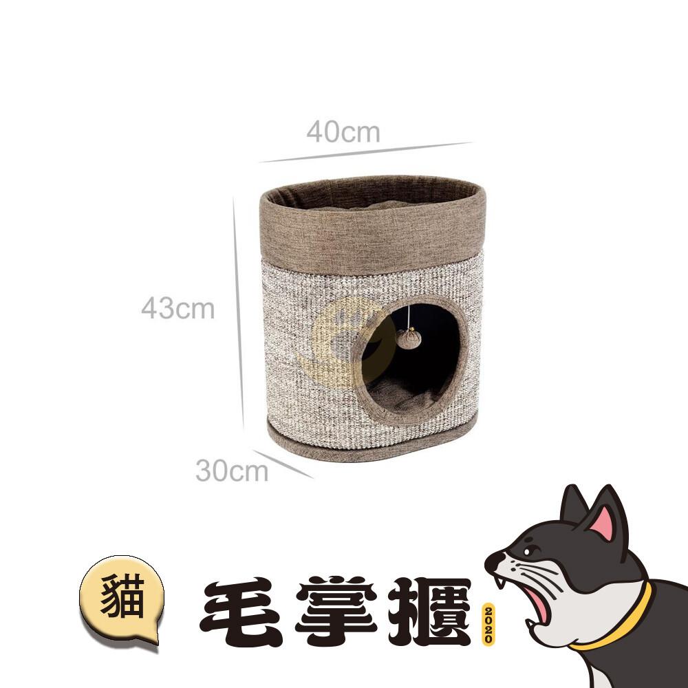 寵愛物語 doter 水滴睡窩貓跳台 ct79 (copy)