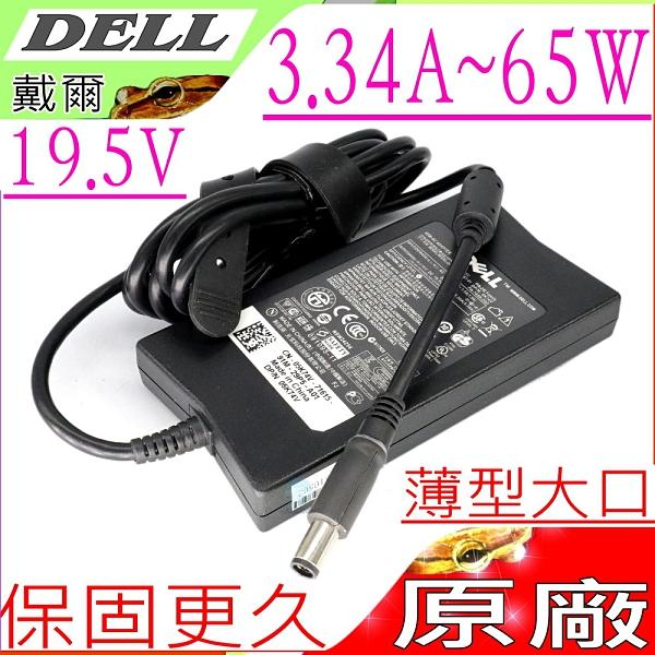 DELL 19.5V,3.34A 變壓器(原廠)-戴爾 65W,E5410,E5420,E5510,E6410,E6330,E5430,E6250,E6320,E6420,E5250