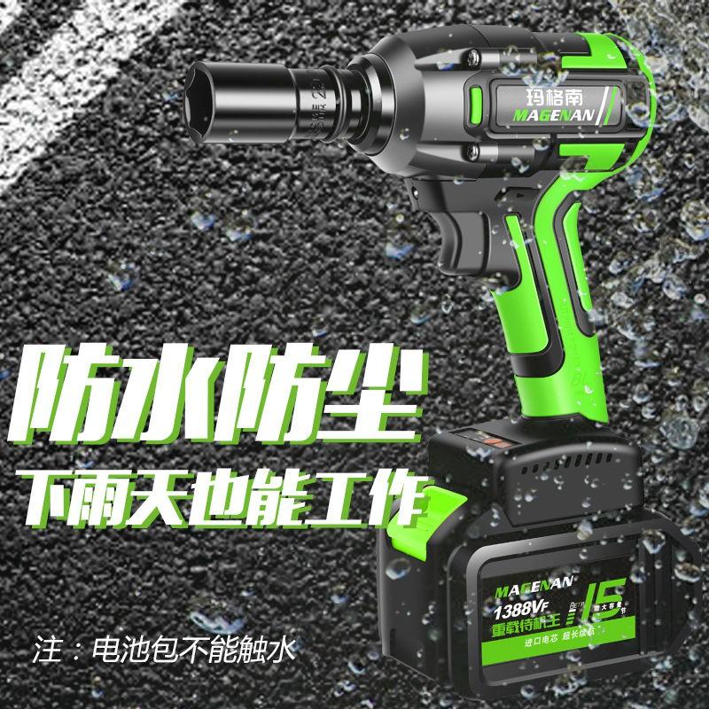 無刷電動扳手大功率鋰電充電沖擊扳手架子工電動套筒風炮強力汽修