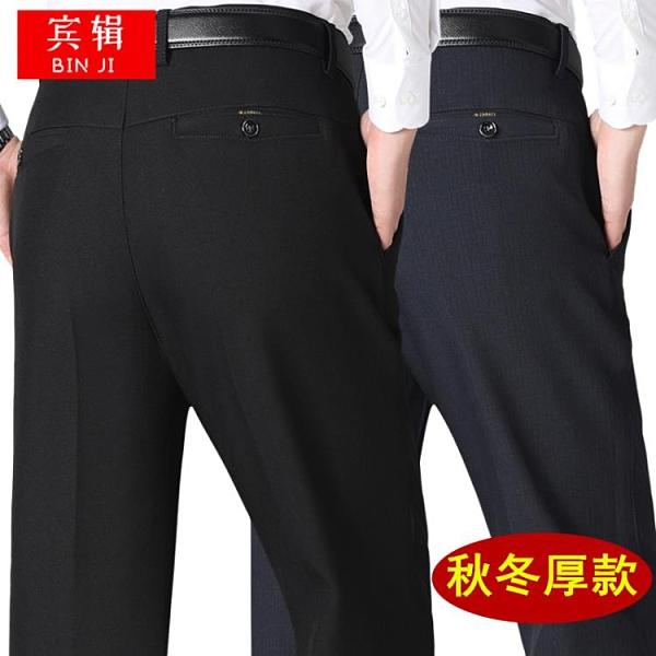 中年男士休閒褲秋冬季厚款中老人長褲寬鬆