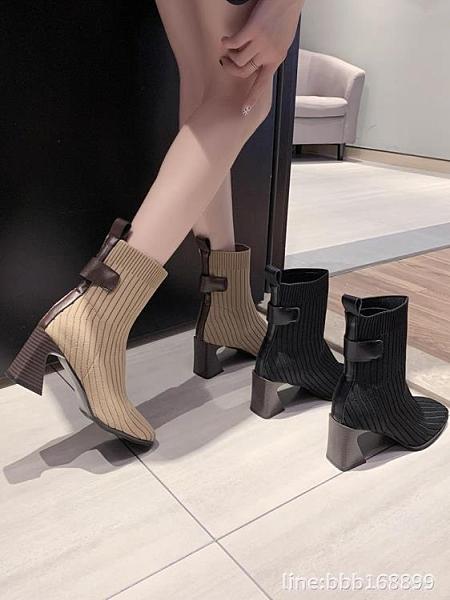 中筒靴 短靴女新款秋季韓版ins網紅彈力襪子瘦瘦靴方頭粗跟馬丁靴女 城市科技